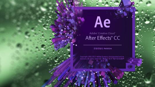 Adobe After Effects CC (64位简体中文版含破解)