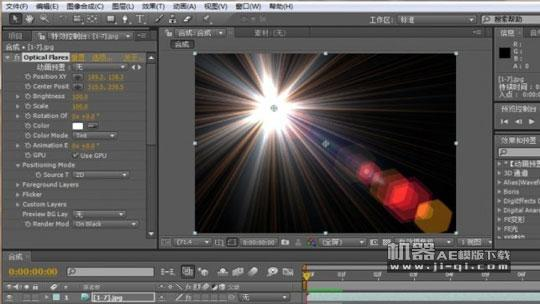 after effects cs4 破解